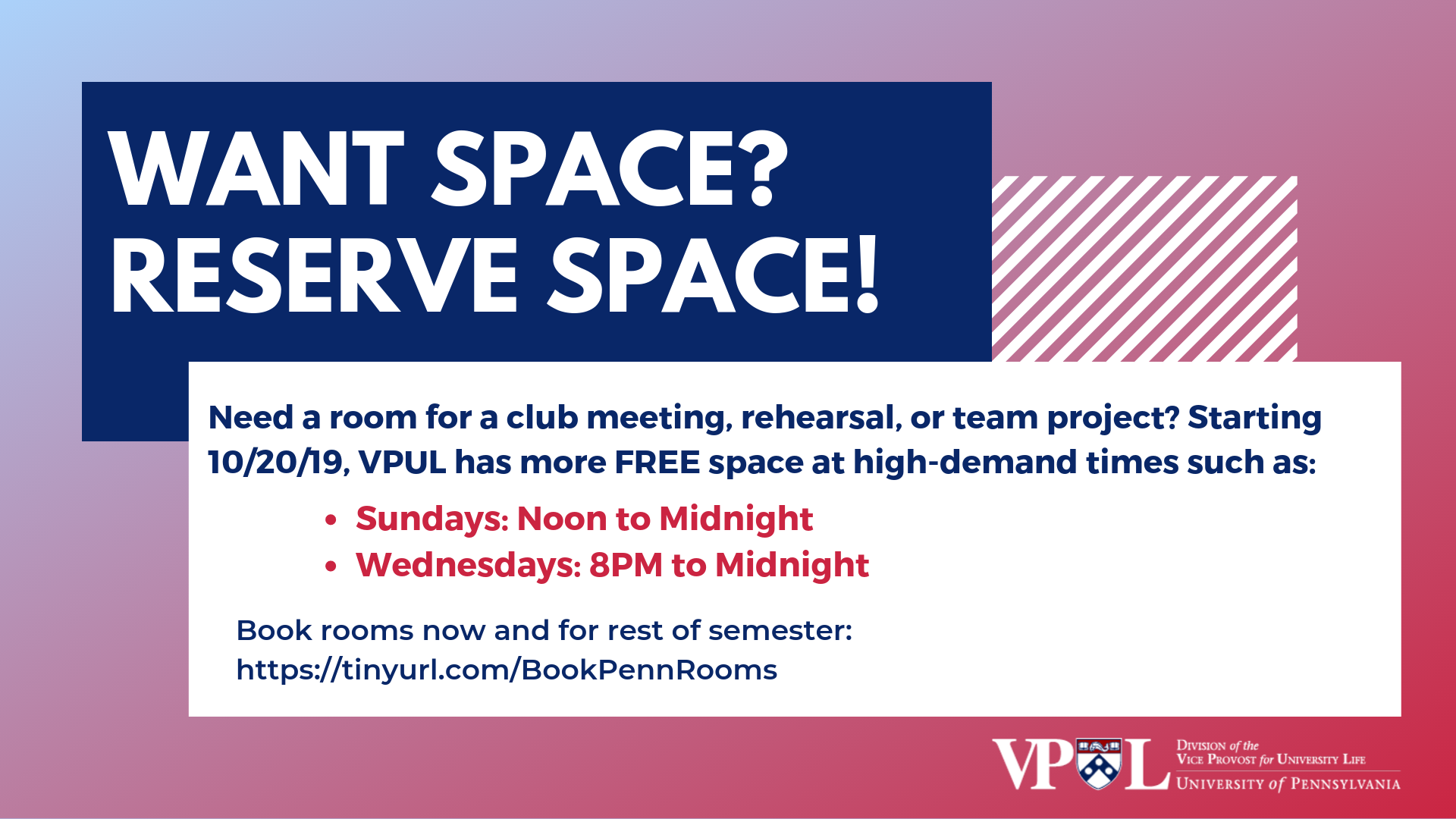 Want space? Reserve space!